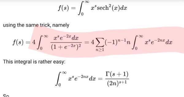 下記画像のマーカー部分の積分の変形が分かりません。 どのような手順で変形するのか教えて頂きたいです。 宜しくお願い致します。