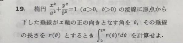 この問ですが拡大縮小などを使わず解きたいです どう解けばいいですか?