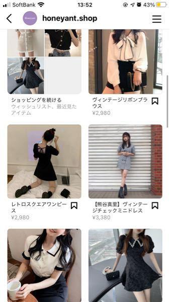 韓国通販のような可愛いお洋服を店舗で買えるお店ってないですかね、? 東京や横浜ら辺だと嬉しいです。