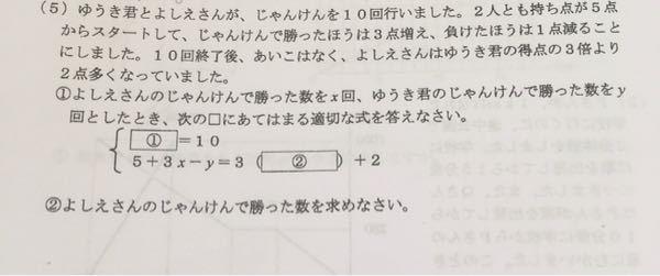 中学 数学 この問題を教えてください!!