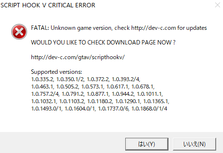 steam版GTA5を起動してみたらこのようなエラーが出てきたので対処法を教えてください