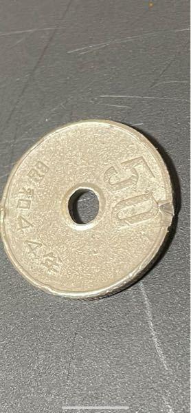 かどっちょ変な欠け方してるんですけどこれってエラー硬貨ってやつですか? 誰かがイタズラで欠けさせただけですかね? 詳しい方お願いします