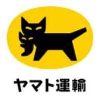 ヤマト宅急便について教えてくださし。 東京→沖縄に荷物を送る際、X線を通す事になっています。 この際、X線を通す検査は一体誰がやってる似ですか? ヤマト職員ですか? 宜しくお願い致します。