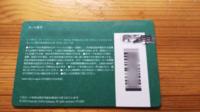 スタバカードを友達にプレゼントでもらいました。pin番号みたいなのの上についているシールを剥がしてしまいました。(やぶれてます)そのあとまた貼って削ったのですが、これってどうするべきでしたか? この状態でも使えるんですか? シールをぺらっと剥がすのが正解ですか?