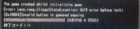 マイクラforgeを、入れたのですがクラッシュして開けません。 ver:1.15.2