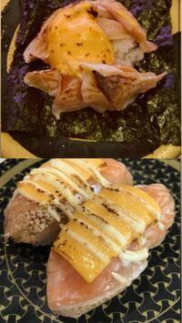 はま寿司で働いている方に質問したいです。はま寿司でアルバイトを始めたばかりなのですが、炙りとろサーモン(チーズ)が写真の2つの作り方があるんですけど、何が違うんですか?作る時に画面に出てくる名前って違う のでしょうか?全部海苔をしかない方を作っていたんですけど大丈夫でしょうか、