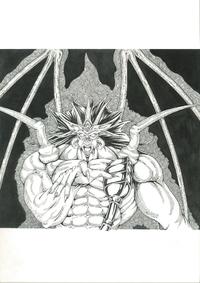 こんにちは、以前投稿した同投稿文は、返信が得られなかったので再投稿します。 こちらのイラストの説明ですがイラスト自体はキャラクターは 遊戯王 という私の好きな漫画アニメ作品のモンスターキャラクターで 闇の支配者ゾーク という悪魔モンスターです。 (遊戯王がカードゲーム漫画になる前のサイコロを使ったゲームの初期の頃の登場モンスターです。)確か20年位前に描いたイラストで、イラストを描く際に漫画...