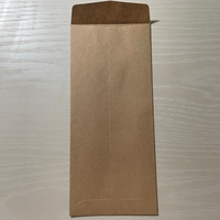 初めて郵便局で荷物を発送するのですが、下の画像のような封筒でいいのでしょうか?  郵便局に行って送り状を書いて、窓口で普通郵便でお願いしますと言えばいいのですか? 下の画像の封筒でしたら発送にかかる値段はいくらぐらいですか?
