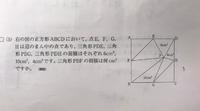 中学受験の算数、教えて下さい! これが解けません! よろしくお願い申し上げます。