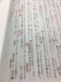 古文 「いかでかいませし」しは過去の助動詞で連用形に接続するのにいませが連体形になるのはなぜですか?