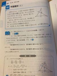 問題文の意味が分からないんですけど関係式とは文字式を計算するだけなんですか?