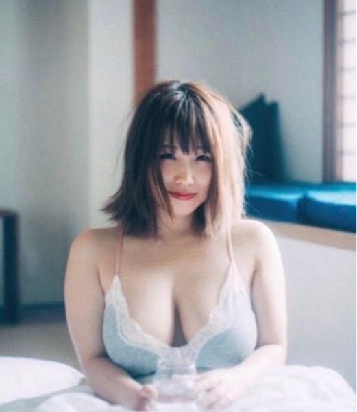 このグラビアアイドルの名前を教えてください。