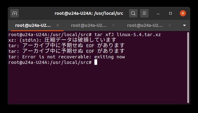 最近tar/gzipの仕様変更ってありましたか? あれば教えてください。 久しぶりにLinux Kernel再構築をしようとしたら図のエラーが出ました。 linux-5.4.tar.xzを展開しようとしたら破損しているとのこと。 まず、この問題は後継のlinux-5.4.1.tar.gzを入手して解決しています。 質問は以前、このlinux-5.4.tar.xzを展開してビルドに成功していたこと。 以前成功した時はubuntu20を今年の2月くらいにPCに入れて成功しています。 この時のPCのカーネルは5.8.xと記憶。 今、ubuntu20を一から入れなおしたら図の結果がでました。今度のカーネルはカーネルは5.11.0でした。 少し気になっています。 linux-5.4.1のビルドは成功しているので作業上の問題はないです。 PS. バックアップの記録を見るとlinux-5.4.tar.xzから再構築成功のファイルが出ていて何かこうtar関連に変化が起きたように見ています。