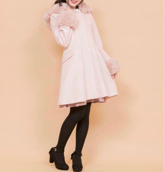 こういうコーデって男性受けいいですか?? 買おうか悩んでます。 男ウケ コート ピンク 服装