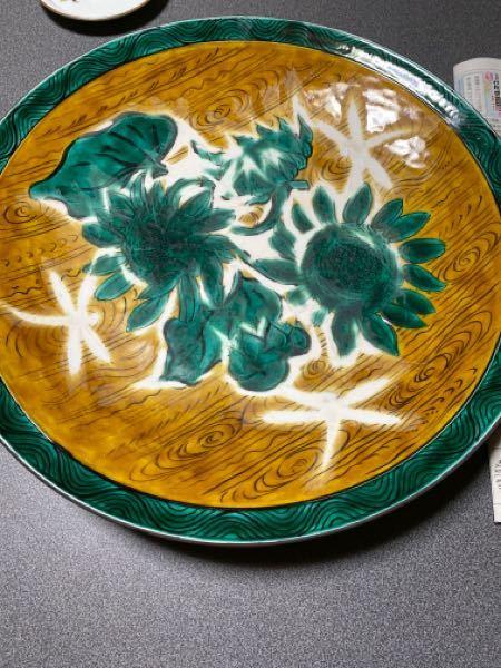 九谷焼 吉田屋 角福 皿なんですけど 値打ちわかりますか?
