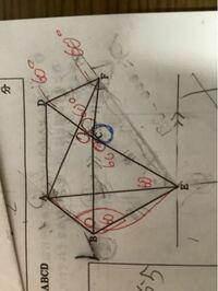 正三角形BECと正三角形CFD平行四辺形ABCD AEFはどんな三角形ですか? ABEと FDAは合同
