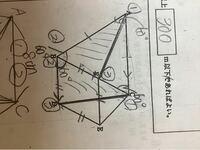 ABCは正三角形ひし形BDEF AC//BD(平行) ABFと CBDは合同です。 AB=7cm CF=3cm ABCの面積は CDEの面積の何倍か?
