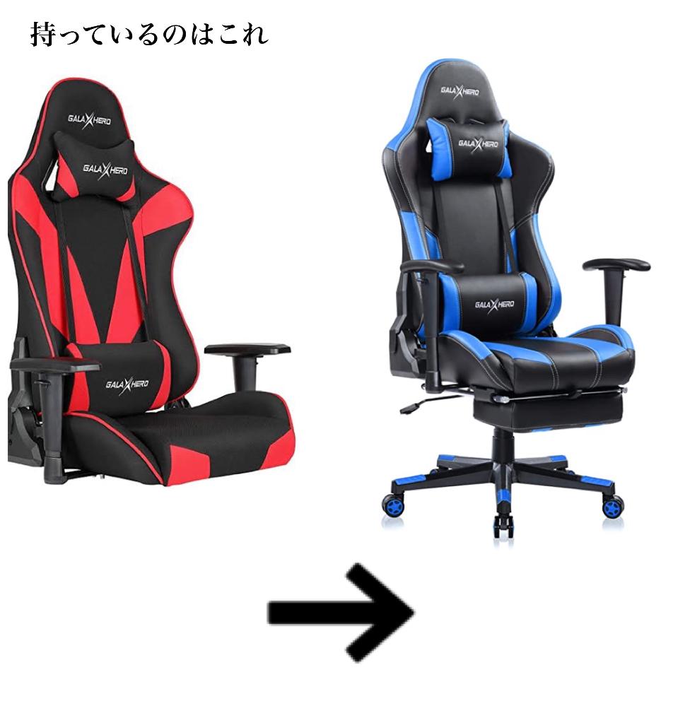 自分なりに調べたのですがよくわからず……問い合わせ先もわからないためこちらに質問させていただきます GALA X HEROの座椅子タイプを普通のゲーミングチェアにすることはできないのでしょうか?...