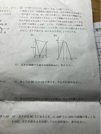 すみません。中学校の実力テスト、数学の問題です。 (4)がどうしても解けません( i _ i ) どなたか詳しく教えてください。答えは4.8秒後らしいです