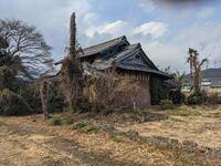 この家350万だそうです。買いですか? https://www.athome.co.jp/tochi/6973045884/