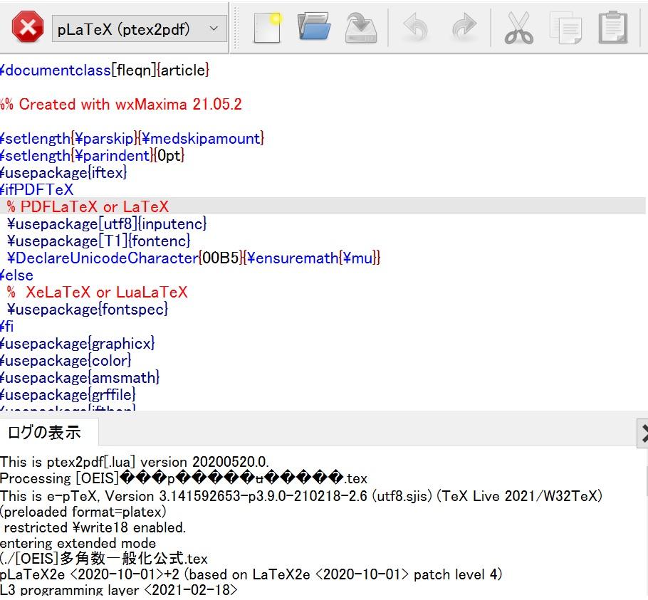 Maxima(数式処理ソフト)の入力文字と、Evaluate(評価)を、TeXでエクスポートしてみました。 はじめは、pLaTeX(ptex2pdf)で実行しましたが、エラーになりました。 そこで、pdfLaTeXで実行すると、なんとか出力されました。 なぜなのでしょうか?わかる方、ご教授いただきたいです。 よろしくお願いいたします。m(_ _)m ちなみに手書きで練習としてなんファイルも、TeXWorksで書き、pLaTeX(ptex2pdg)で出力すると、上手くいきます。。 原因がわかりませんので、教えていただきたいです。