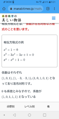 相反方程式って割るときは、何故割るかはいちいち書かないでいいんですか?