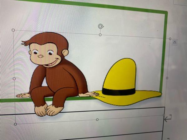 画像検索する時の質問です。 見出しや題名などの枠をデコレーションする際に、 キャラクターが枠に座っている、ぶら下がっている(ふち子さん的な)などの様に見える素材の名前は何でしょうか。 写真は例...
