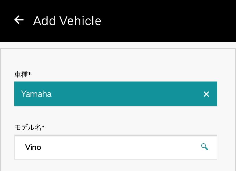ウーバーイーツの配達で、 原付(Vino)を登録しようとしているのですが モデル名が何を入れても 車両のメーカー、形式を選択してください と表示されます 何故でしょうか?教えてください。