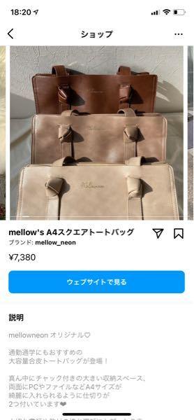 mellow's A4スクエアトートバッグ この3色の中でどれが好みですか?! 優柔不断すぎて1番下と真ん中ので悩んでます 大学生で勉強でカフェ行く時とか遊びに行く時に(今はコロナだからあれだ...