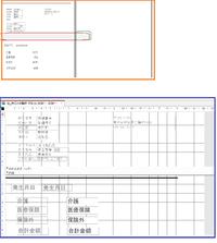 アクセスについて,レポートを2ページに跨ぐのではなく,1ページに収めたいのですが,以下の点で困っています. ご教示いただけますでしょうか. 【気になること】 オレンジ枠部分の印刷レビューが2ページにまたがっていしまいます .特にオレンジ枠部分内の緑部分が悪さしてそうなのですが, 青枠部分のデザインビューをみると,グレーの塗りつぶし部分はありませんでした. とすると,デザインビューにおける「送...