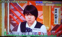 笠井虹来ちゃん、可愛いですか。才色兼備かな。