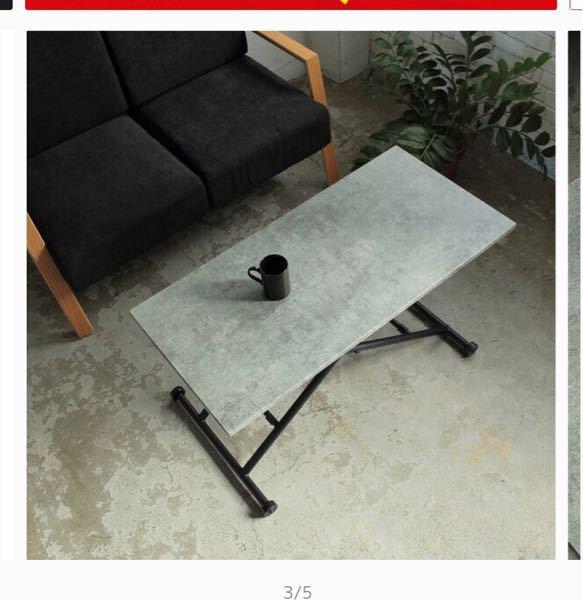 こんな感じの コンクリート柄の テーブルだと ソファーは 何色のなんの生地が 合うと思いますか? この画像についてるソファー以外で お願いします。 ちなみに、レザーのダークブラウンとか 合うと思いますか?