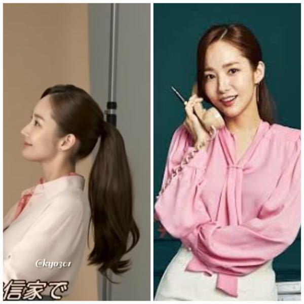 韓ドラの「キム秘書はいったいなぜ?」のキム秘書の髪色について質問です! 髪の毛を染めようと思っているのですが、 この二つは同じ色ですか?(ひかり加減でけっこう違うように見えるんですか?) また、...