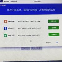 中国語読める方こちらのポップアップを翻訳していただけないでしょうか? パソコン内のアプリを整理してたら、驱动精灵という身に覚えのないアプリがありました。 アンインストールしようとしたところ、以下のポップアップが出たため保留しております。 Googleで検索しても中国語ばかりで、知恵袋でもヒットしませんでした。 非常に困っております。 よろしくお願いします。