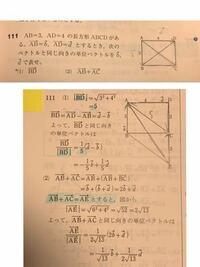 数学II ベクトルの問題について質問です。 (2)の解説の   ベクトルAB+ベクトルAC=ベクトルAEとありますが、  -ベクトルAB+ベクトルAC=ベクトルBC すなわち -ベクトルb+ベクトルAC=ベクトルd  と考えることはできないのでしょうか。  よろしくお願いします。