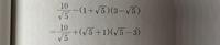 語彙力なくてすみません この式のなぜ急に括弧の外の符号が変わるのですか