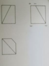 写真の見取り図と投影図を教えて下さい。