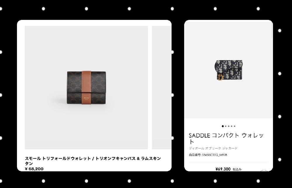 どっちのお財布の方が可愛いと思いますか?? ・大人になって使ってても恥ずかしくない ・どんな服装にもあう ・使いやすさ ・値段 も込みで教えていただきたいです!!