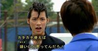 仮面ライダーフォーゼのこのシーンって賢吾の説明に対して弦太郎が訳が分からないと言った感じで発した言葉でしたっけ?