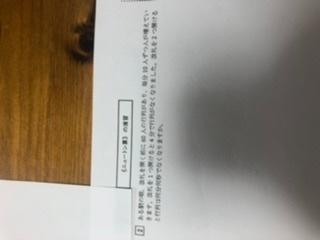 いつもお世話になり有難うございます。 またまた宿題で困り果てております。 宜しくお願い致します。