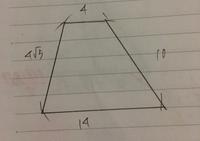 この台形の面積を三平方使った解き方で解説して頂けると嬉しいです❕