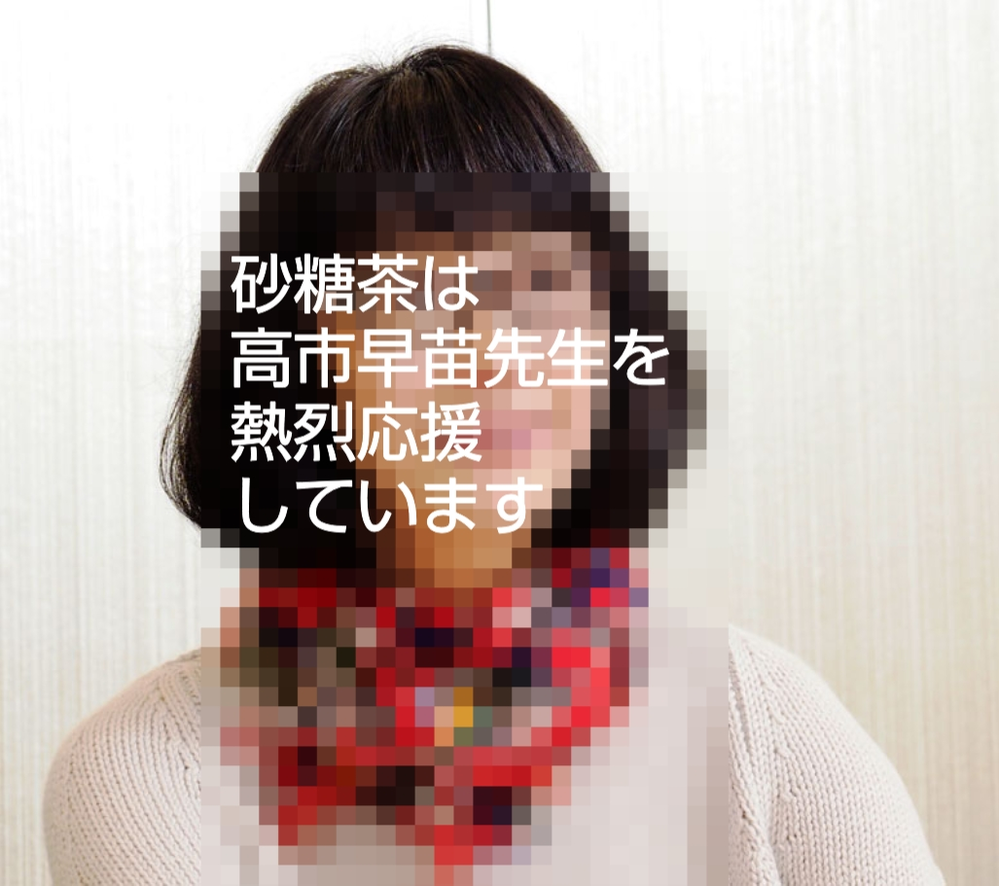 クラシックカテゴリーにはいろんな方がいますね いかがどすか https://detail.chiebukuro.yahoo.co.jp/qa/question_detail/q11248999...