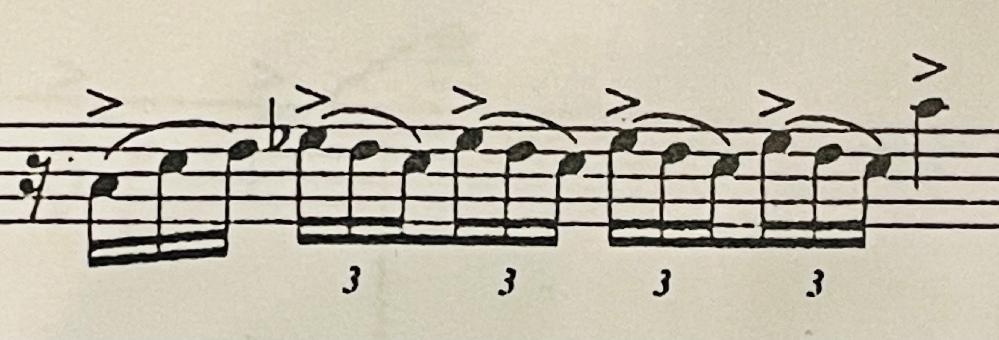【Finale 26について】 楽譜のような3連符を入力するにはどのような方法がありますでしょうか? ご存知の方がいらっしゃったら教えていただけるとうれしいです!