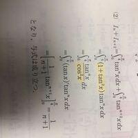計算式の、下2段の変形がよく分かりません。教えていただきたいです。