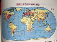 世界の鉄道網の図です。 ヨーロッパやアングロアメリカ、日本などの先進地域で鉄道が発達しているのはわかるのですが、なぜインドやアフリカ南部、ラテンアメリカ南部など発展途上地域でも鉄道があるところにはあるのでしょうか?