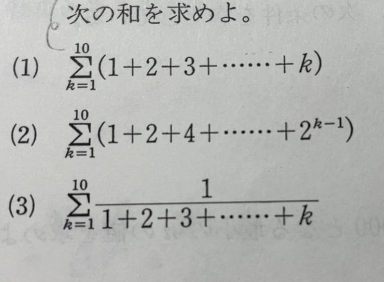 この問題はどういう意味ですか? このような表記は教科書には乗ってませんでした。答えは、 (1)220 (2)2036 (3)20/11 です