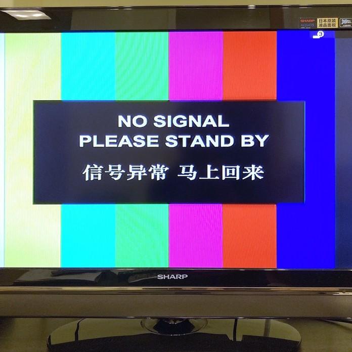 """中国がNHKのテレビ放送を遮断すると真っ暗に成ったが、2020年11月から、 同じ遮断でもこう成った。真っ暗じゃ、都合悪いのがバレバレと思ったのかな? . 【動画あり】中国、NHKニュース遮断の裏側は、""""より巧妙に成った""""。 https://www.nishinippon.co.jp/item/n/665144/ 放送が途切れ、画面がカラーバーと「NO SIGNAL PLEASE STAND BY 信号異常 馬上回来(すぐ戻ります)」の文字に切り替わった。約25秒後、元の放送に戻った。"""