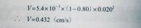 計算式で悩んでいます。途中の計算が分からずにいます。ご存知の方教えていただけますか。
