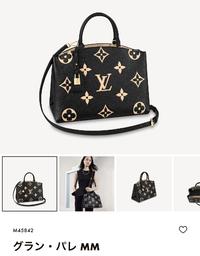 このヴィトンのバッグ、どう思いますか?  私は普通のモノグラムよりシンプルでいやらしくないと思ったんですが、友達はロゴ大きいし強調しすぎてていやらしい感じするらしいです。