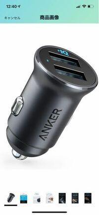 シグナスx5型のシガーソケットに写真の充電器を使っているんですが、形のせいか奥まで強く押し込まないと充電出来ず、走っていると振動で取れてきてしまいます。 なので、このようなことにならないシガーソケット充電器を使っている方いたら教えてください!